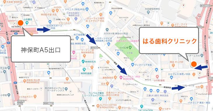 神田駅が近い方