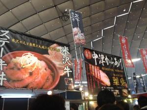 ふるさと祭り東京2