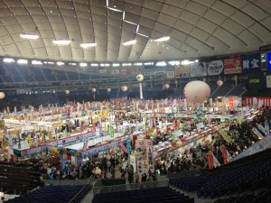 ふるさと祭り東京